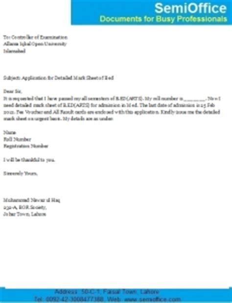 Customer Service Cover Letter Sample - Job Interviews
